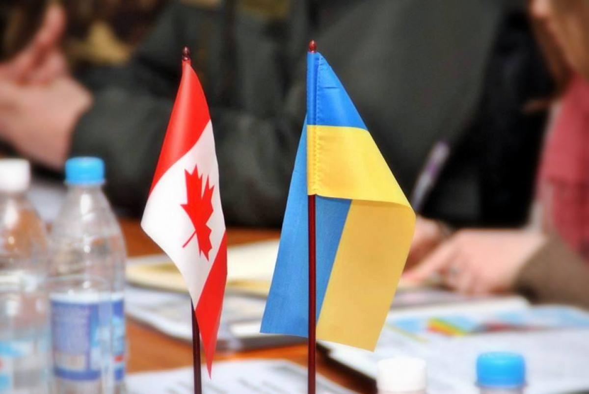 Канада готова надати технічну допомогу для реалізації реформи у сфері надрокористування