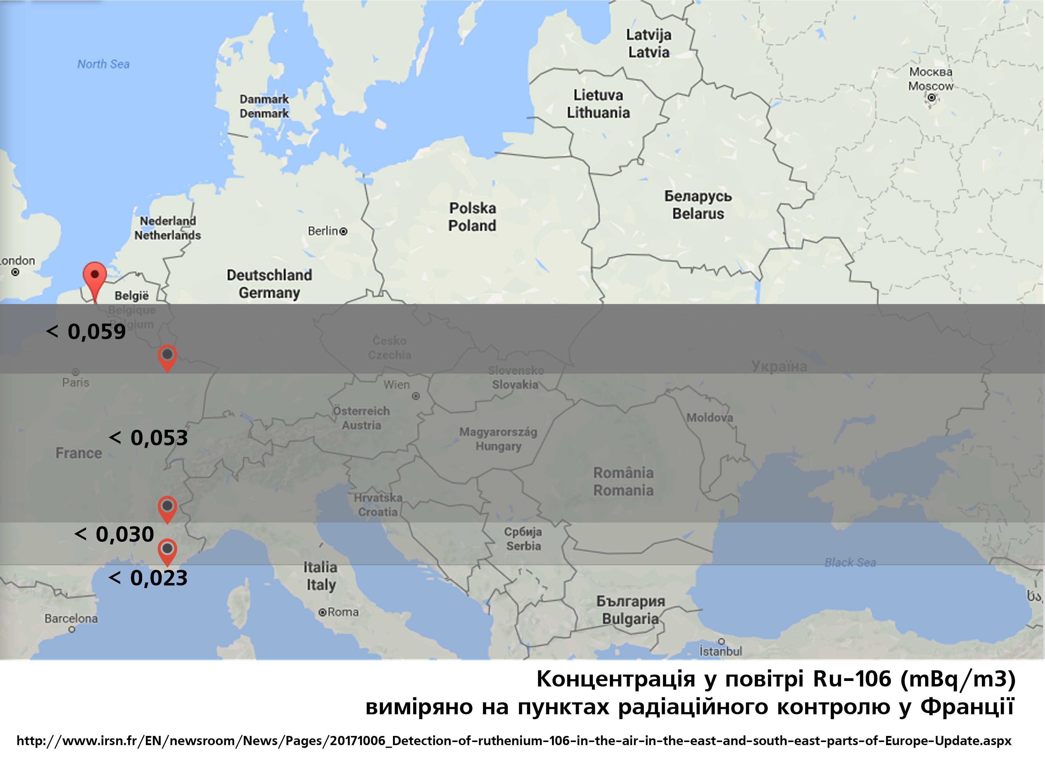 Експерти виключають існування в Україні джерела радіоактивного рутенію-106