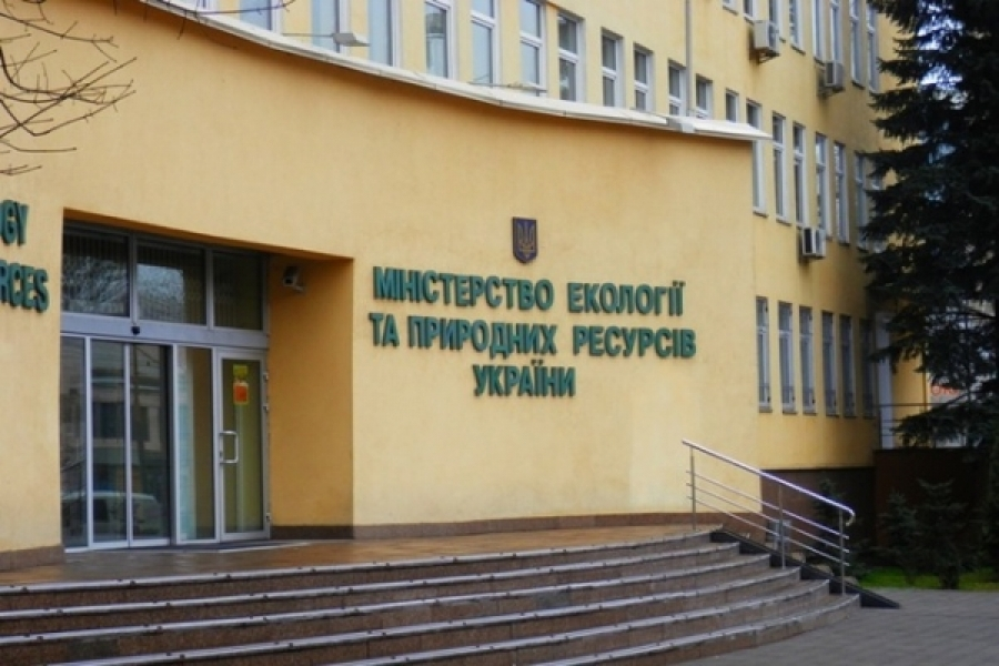 Мінприроди ініціює проведення наукових досліджень популяції лося європейського в Україні