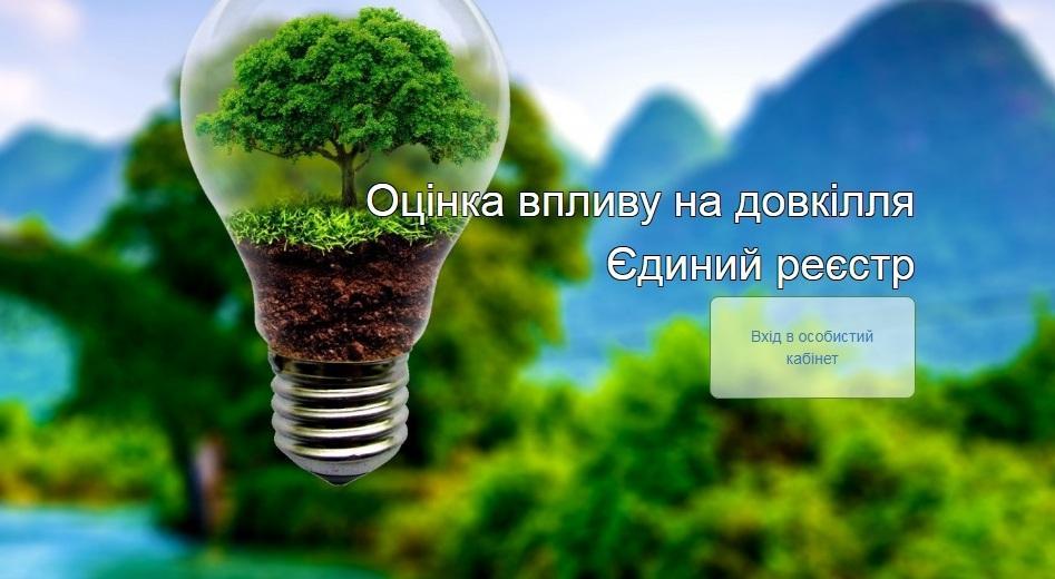 В Україні розпочато близько 1,5 тисяч процедур ОВД – Семерак
