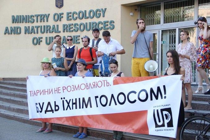 Мінприроди підтримало ідею заборонити виробництво хутра в Україні