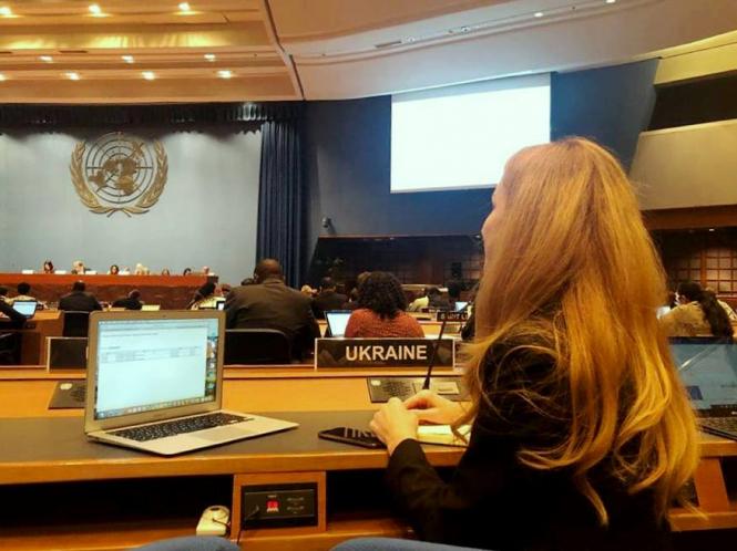 Україна долучилася до створення правил Паризької кліматичної угоди