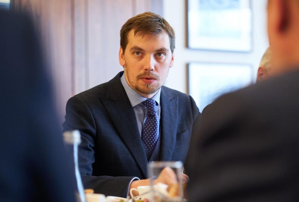 """Уряд створив міжвідомчу робочу групу для реалізації """"Зеленого"""" курсу ЄС в Україні"""