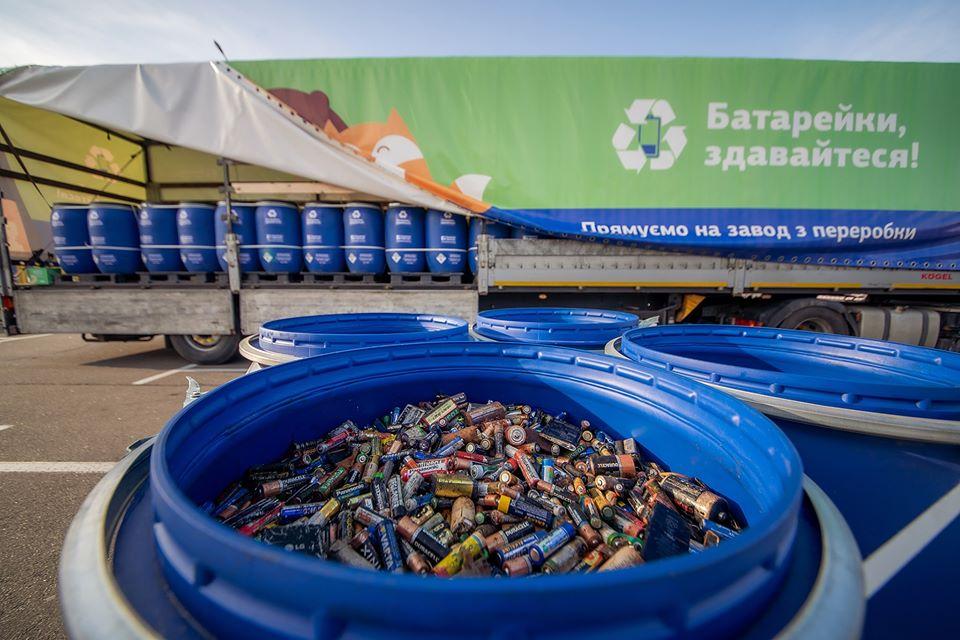 Вперше в Україні партію вживаних батарейок відправлено на переробку
