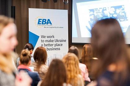 ЕВА створила комітет з промислової екології та сталого розвитку